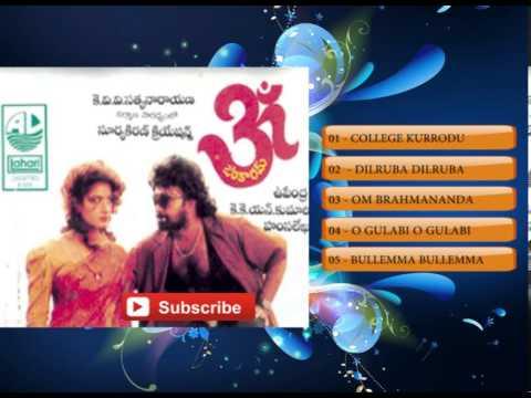 Telugu Old Songs   Omkaram Movie Songs   Rajasekhar, Prema