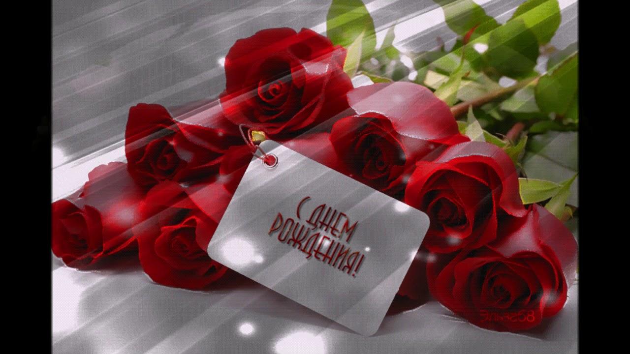 Открытку, открытка с днем рождения галине владимировне