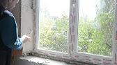 Отделка пластикового окна внутри. Делаем откосы своими руками .