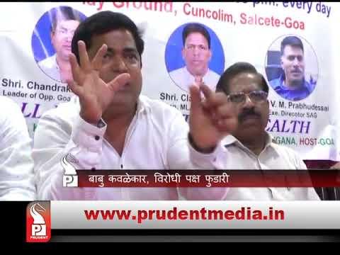 Prudent Media Konkani News 13 Nov 18 Part 1