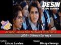 Dasin Keruwe Arayum Rahase - Dileepa Saranga