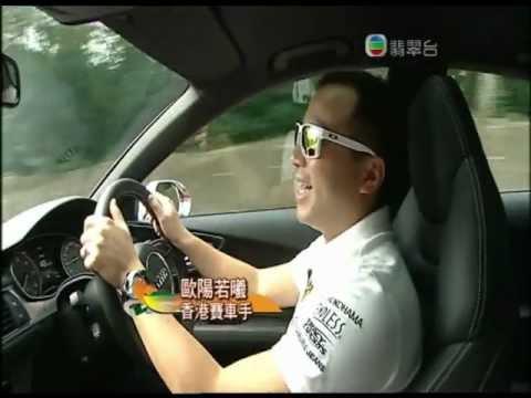 TVB Sports World 體育世界 - Darryl O