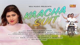 Kaacha Suit || Mukesh Fouji || Gulshan || Sonika Singh || New Haryanvi DJ Song 2018 || NDJ Music