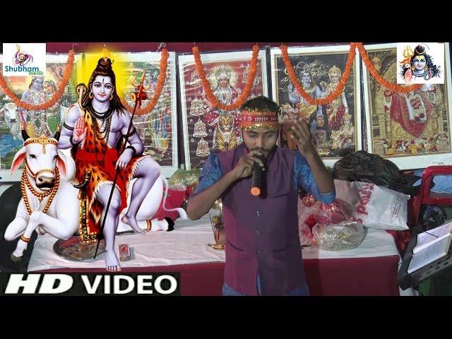 माड़ो में रूसल शीव दुल्हा हो mado mein rushal Shiv dulha ho ll khushbu Uttam group ll jagran