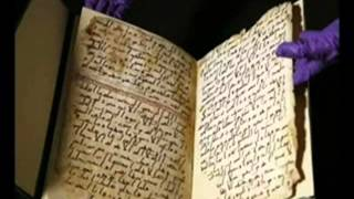 The Oldest Quran Found:  Allah Predates Islam, and Jesus Predates Allah