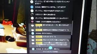【2018年9月17日】 猫部屋Live配信コメ読み(*´∀`*)
