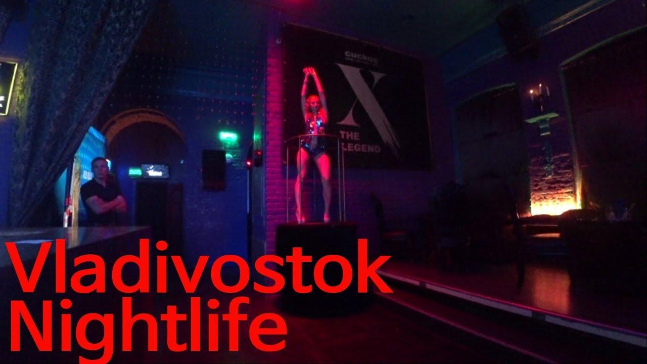Russia Vladivostok Nightlife - Cuckoo, Rock Bar,Selfie,Salon Club  Part1 (러시아 블라디보스톡 밤문화 클럽) #1