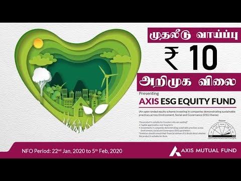 நிஃப்டி இன்டெக்ஸை விட வருமானம் அதிகம்  Axis ESG Equity Fund NFO  Mutual Funds in Tamil