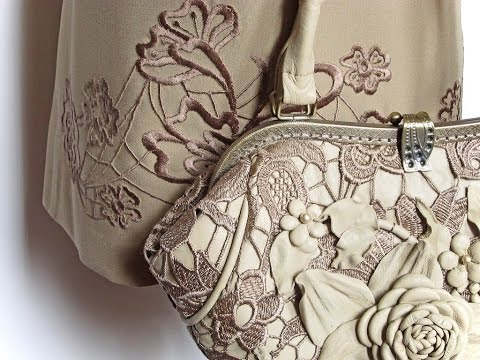 Смотреть онлайн Мастер-класс по изготовлению сумочки Нежность из натуральной кожи и венецианского кружева