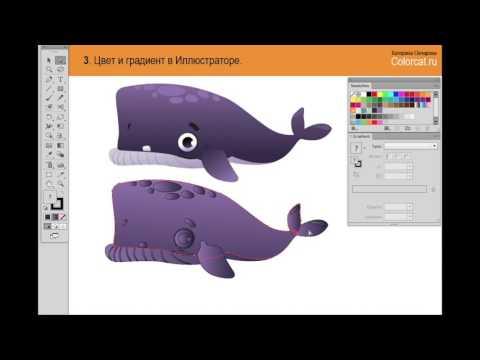 Вопрос: Как создать градиент в Adobe Illustrator?