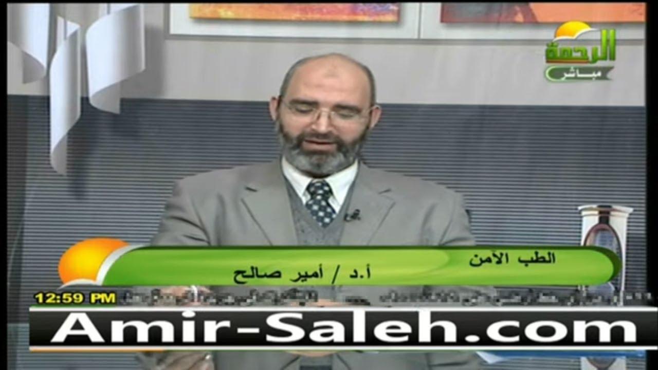 علاج قلة النوم بالأعشاب الطبيعية | الدكتور أمير صالح