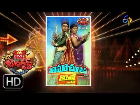Extra Jabardasth - 8th January 2016 - ఎక్స్ ట్రా జబర్దస్త్ – Full Episode
