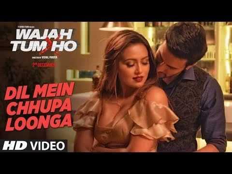 Dil Mein Chhupa Loonga Full Song Ringtone From Wajah Tum Ho Armaan Malik Tulsi Kumar Meet Bros