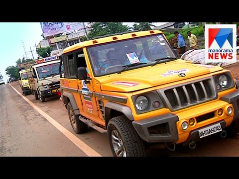 Monsoon challenge - Bangalore to Goa rally | Fasttrack | Old episode  | Manorama News