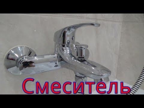 Ремонт переключателя смесителя для ванной с душем своими руками видео