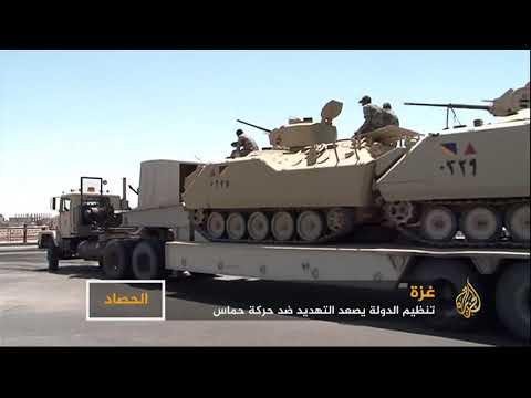 تنظيم الدولة يصعّد التهديد ضد حركة حماس