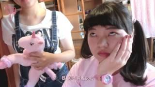 【PINK圖】青春校園微電影