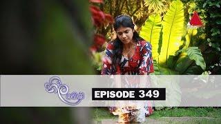 Neela Pabalu | Episode 349 | 12th September 2019 | Sirasa TV Thumbnail