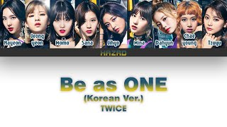 Twice (트와이스) - be as one korean ver ...