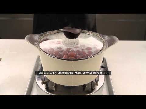 Korean Neoflam Venn 20cm Glass Lid Casserole Orange