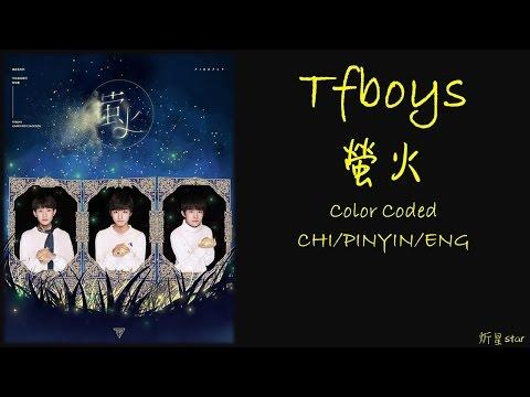 TFboys 螢火  Lyrics Color Coded [CHI/PINYIN/ENG]