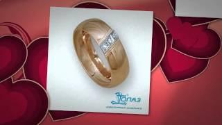 видео Где купить обручальное кольцо