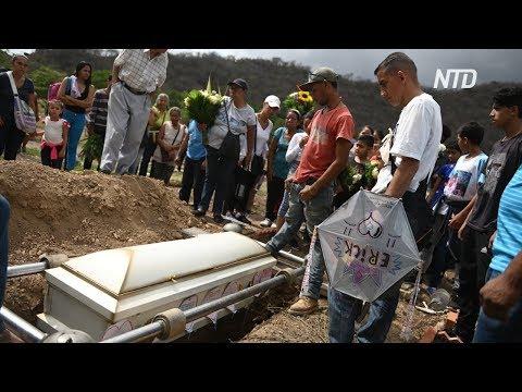 Венесуэльские дети продолжают умирать от рака из-за нехватки лекарств