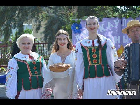 Гродненский район отметил 75-летие области и День города Скиделя