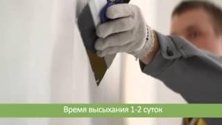 видео Как выровнять стены в квартире