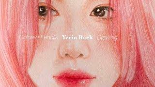 [Draw Yerin Baek] 백예린 핑크머리 마몽드…