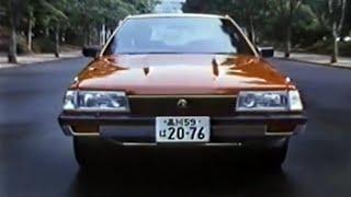 1984 Subaru Leone