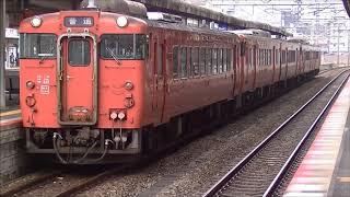 これって普通列車?? キハ47気動車 出発!!
