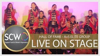 The Script - Hall of Fame | [AoS ELite Group | SCWO Gala 2019]