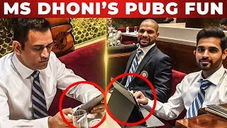 Players who play PUBG  | MS Dhoni | Virat Kohli | World Cup 2019