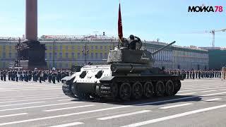 Лучшие моменты Парада Победы в Санк Петербурге