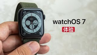 watchOS 7体验:洗手功能原来算法还挺复杂