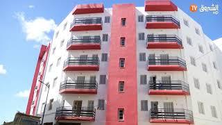 LLP صيغة سكنية جديدة تضاف إلى محاولات لحل الأزمة