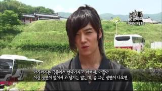 vuclip Happy Time, Kang Chi, the Beginning #04, 구가의 서 20130616