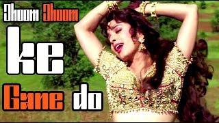 Ishq Na Ishq Ho Kisi se | Dosti,Friends Forever (2005) Akshay Kumar, Kareena Kapoor