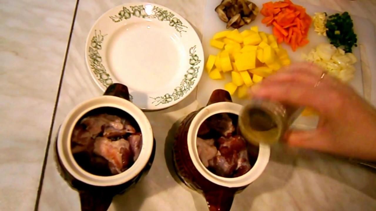 Картофель в горшочке с мясом и грибами.|картошка с мясом и грибами в горшочках пошаговый рецепт