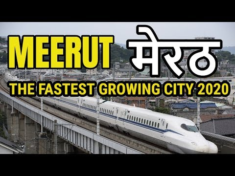 Meerut - Best City in UP | मेरठ | Meerut Breaking News |  Meerut city | Meerut Rain | #Meerut,