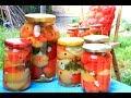 Kisele paprike u tegli - Zimnica bez konzervansa