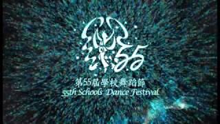 bwcups的第五十五屆學校舞蹈節 - 戮力同心破難關相片