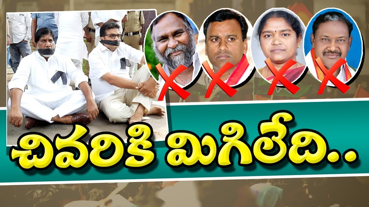 Who will be the Last Man Standing in Telangana Congress