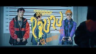 "[Teaser] ใจบาง - SIRPOPPA (J$R) feat.KS"" x CD GUNTEE"