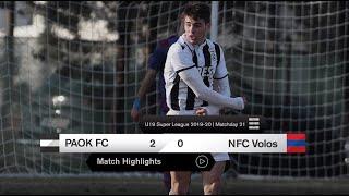 Τα στιγμιότυπα του Κ19 ΠΑΟΚ-ΝΠΣ Βόλος - PAOK TV