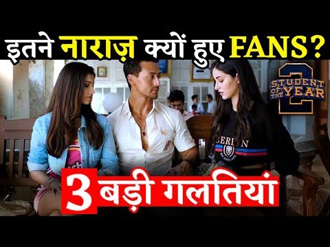 3 BIG MISTAKES: Why Fans Are Disappointed With Student Of The Year 2?