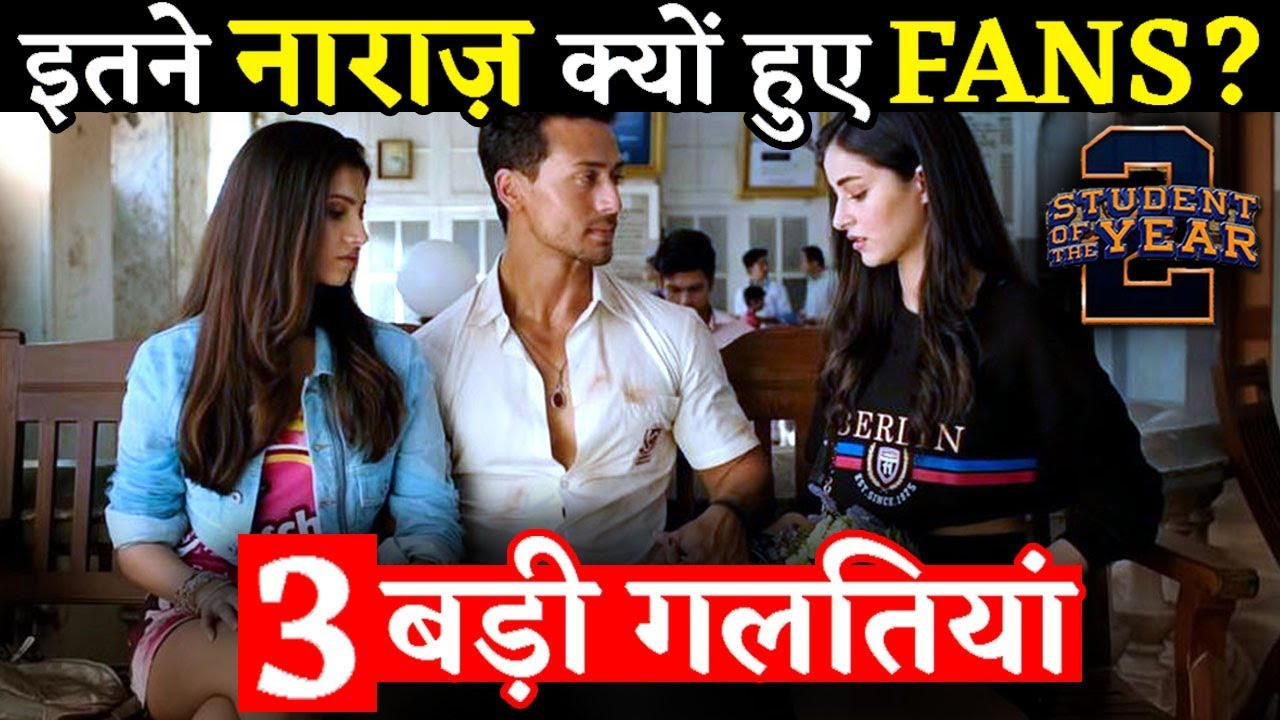 Download 3 BIG MISTAKES: Why Fans Are Disappointed With Student Of The Year 2?
