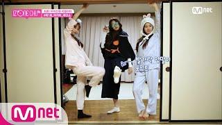 IZ*ONE CHU [2회] ′귀염뽀짝미 폭발!′ 제1회 아이즈원 파자마 패션쇼 181025 EP.2