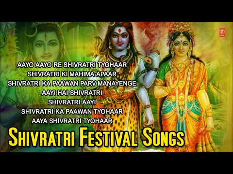 Shivratri Festival Songs I Full Audio Songs Juke Box